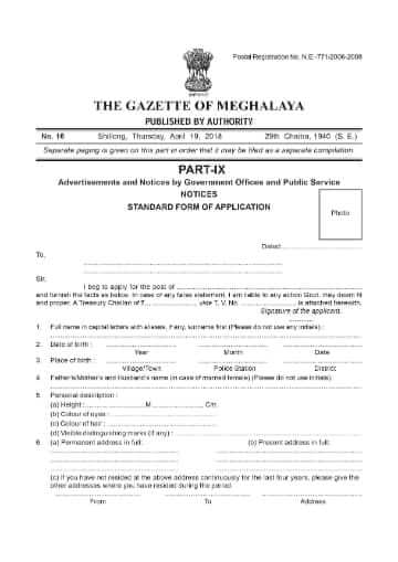 Application Form Font Page